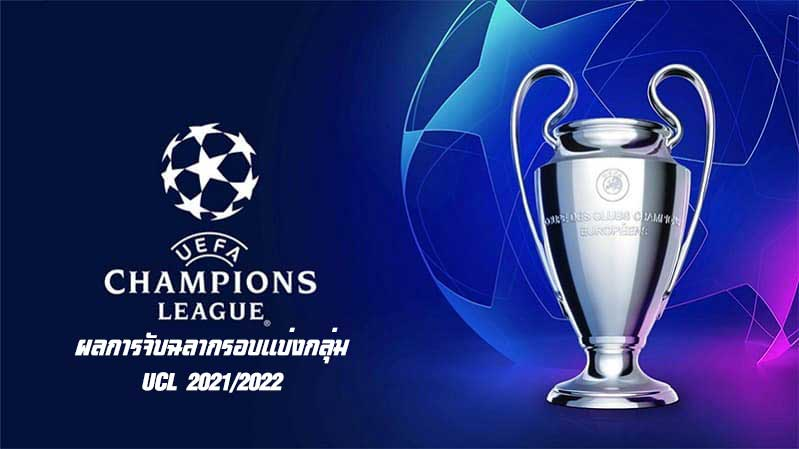 UEFA Champions League 2022 page cover