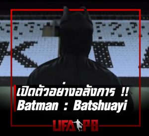 Batman Batshuayi
